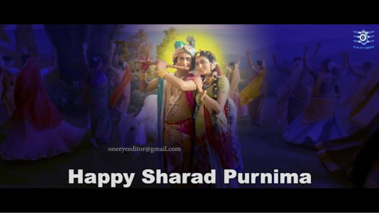 sharad purnima 2020 whatsapp status